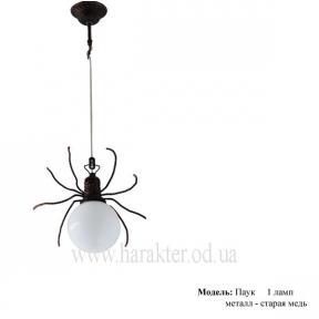 Светильник Паук на паутине 1 лампа