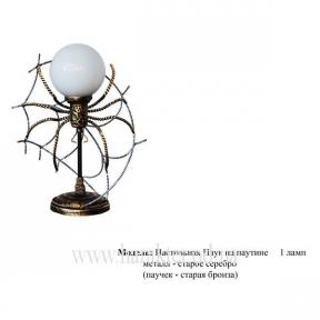 Настольная кованая лампа Паучёк