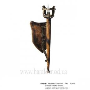 Бра на 1 или 2 лампы Факел настенный Римский