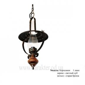 Светильник кованый, лампа Керосинка электрическая на 1, 2, 3 лампы