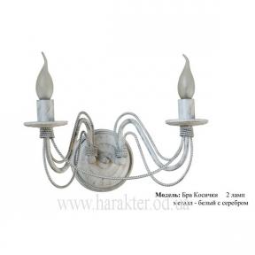 Бра настенное Косички на 2 лампы, ковка