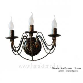 Бра настенное Косички на 3 лампы, ковка