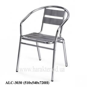 Стул алюминиевый ALC - 3030 ОМ