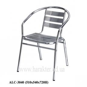 Стул алюминиевый ALC - 3040 ОМ
