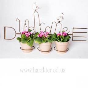 Подставка для цветов Грабли 106380