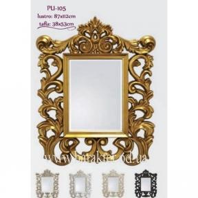 Зеркало настенное СЛ FP105S