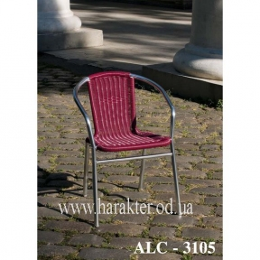 Стул алюминевый ALC - 3105 ом