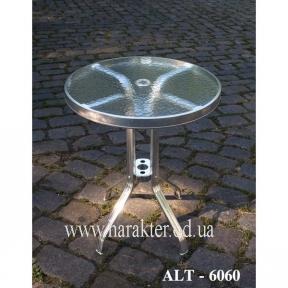 Стол алюминевый ALT - 6060 для кафе, площадок - сток