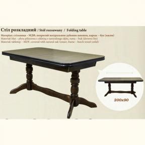 стол кухонный из дерева раскладной СТ-1/СТ-17/СТ-18/СТ-4/СТ-9