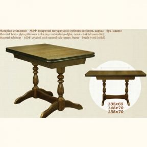 Стол раскладной из дерева СТ-7/СТ-8 ШМ