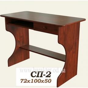стол письменный из дерева СП-2, стол компьютерный