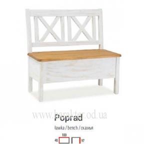 лавка, скамья с местом для хранения Poprad