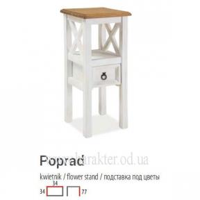 Квітник, подставка для цветов деревянная Poprad
