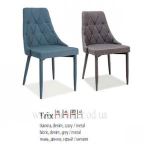 крісло, стул мягкий Trix СЛ