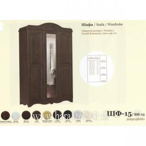 Шкаф 3-х дверный ШФ-15 деревянный