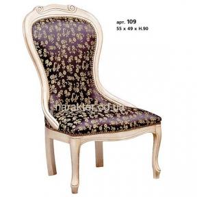 Кресло классика Италия