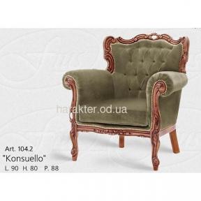 кресло классика ФС 104.2