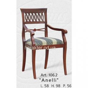 кресло деревянное ФС 106.2 сол
