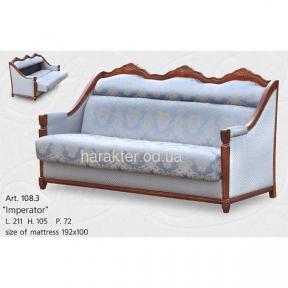диван раскладной классика ФС 108.3
