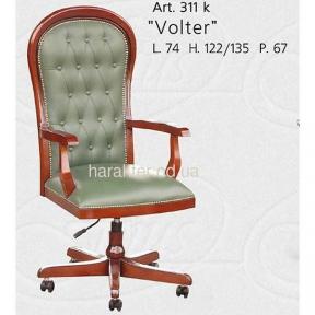 кресло офисное классика ФС 311