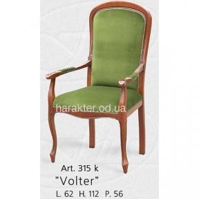 кресло классическое ФС 315к