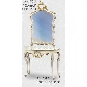 Зеркало с консолью ФС 701-1,2 Италия