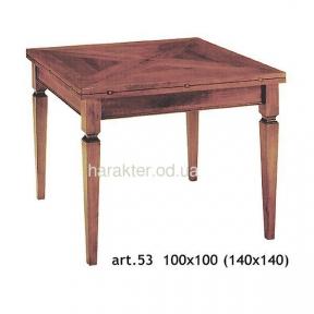 стол раскладной ФС 53 Италия