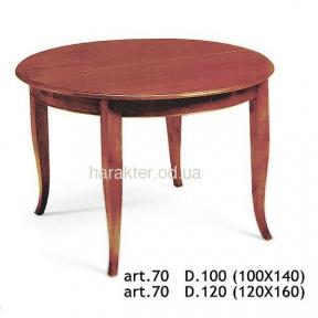 стол раскладной ФС 70 Италия