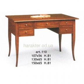 стол письменный компьютерный Тулипьер ФС110