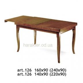 стол раскладной ФС 126 Италия