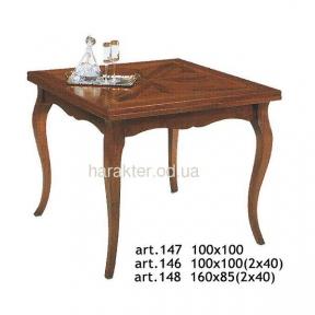 стол раскладной ФС 147 Италия