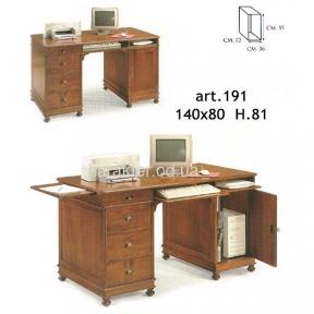 стол компьютерный письменный ФС 191 орех Италия