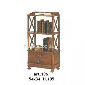Этажерка, тумба для книг ФС 196  Италия