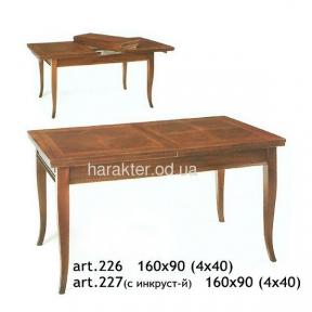 стол раскладной классика ФС 226 227 Италия