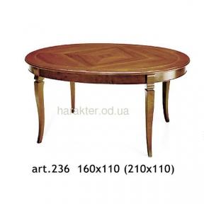 стол раскладной ФС 236 Италия