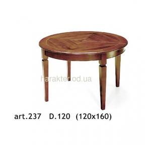 стол раскладной классика ФС 237 Италия