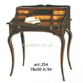 Письменный стол-секретер ФС 254 Италия