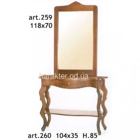 Зеркало с консолью ФС 259 260 Италия