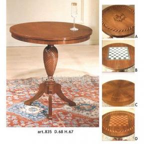 столик Торчильен для шахмат