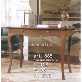 столик письменный компьютерный ФС 865 Италия