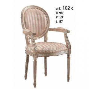кресло деревянное ХФС  102с