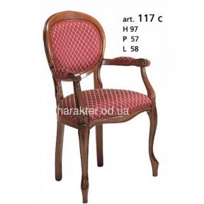 кресло классическое Италия ФС арт.117