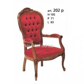 кресло фс 202р