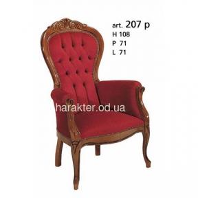 кресло фс 207