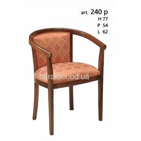 кресло классическое Италия из дерева ФС 240р