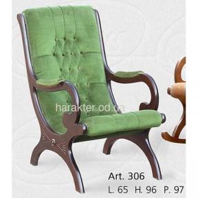 кресло ФС 306 сал Италия