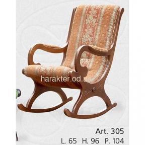 кресло-качалка ФС 305 Италия