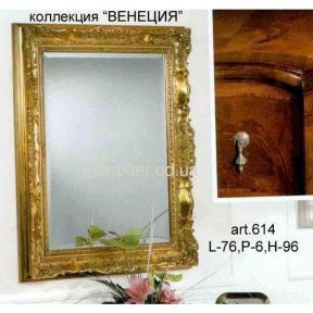 Рамка с зеркалом ФС 614