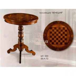 Столик для шахмат ФС 530  Италия