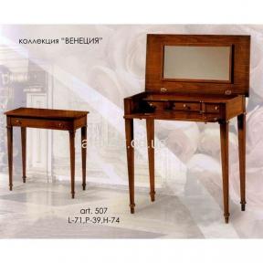 Письменный столик английский ФС 507 Италия